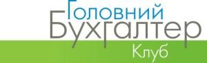 Лого клуб ГБ 2